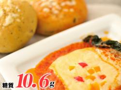満腹美味しい!イタリアンハンバーグセット<通常価格より10%OFF>