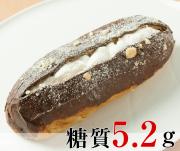 【糖質制限】ローカーボチョコパン