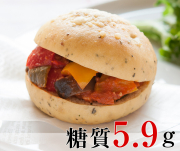 【糖質制限】ラタトゥイユサンド