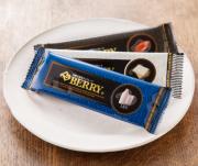【砂糖未使用】べリーチョコレート ベーシック3種セット