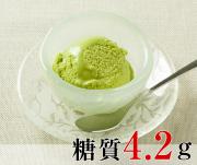 ローカーボアイスクリーム 宇治抹茶(6個セット)