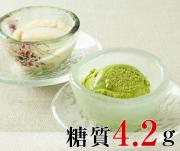 ローカーボアイスクリーム お楽しみパック(バニラ3個+抹茶3個)