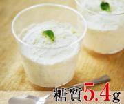 【糖質制限プレミアム】 糖質制限ドゥ~ブルフロマージュ