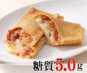 ソイ・ピザロール ハムチーズ